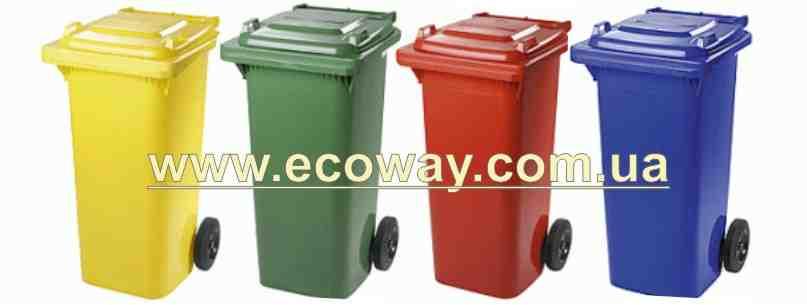 Пластиковий контейнер для сміття 120л., фото 1