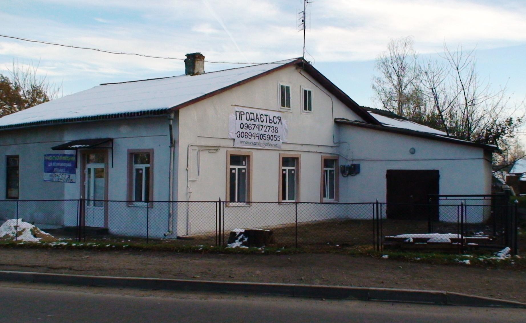 Продається приміщення для підприємницької діяльності, зображення 1