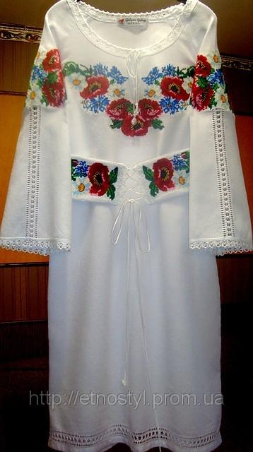 Вишиті весільні сукні від виробника, зображення 1