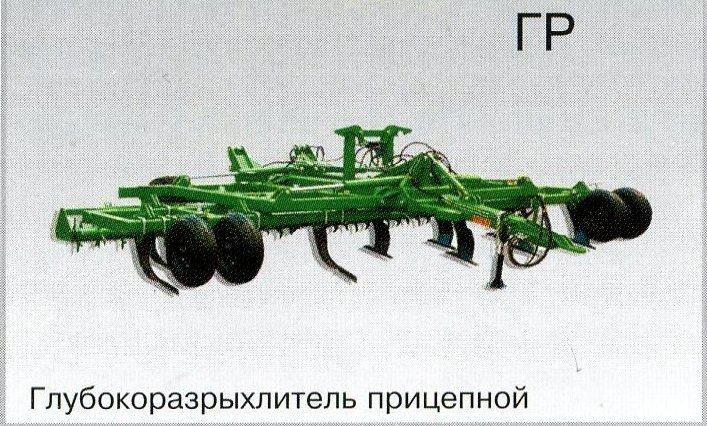 Глибокорозрихлювач ГР 4,5, фото 1