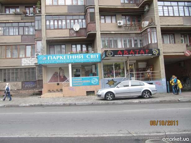 продаю магазин, зображення 1
