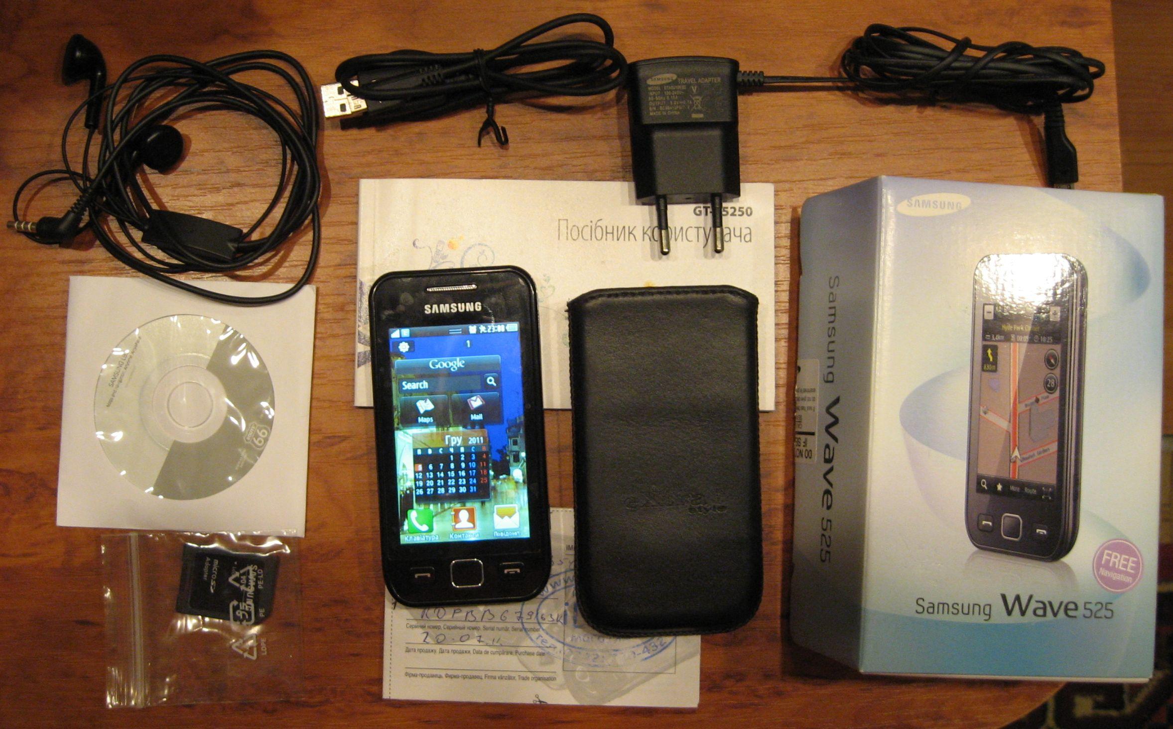 Samsung Wave 525 S5250 Black, зображення 1