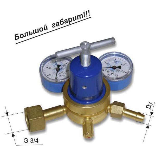 Редуктор баллонный газовый кислородный БКО-50-4ДМ, зображення 1