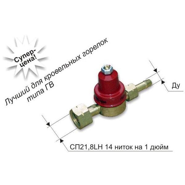Редуктор баллонный газовый пропановый БПО-5-10ДМ, зображення 1