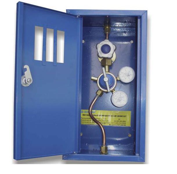 Посты газоразборные кислорода и горючего газа, зображення 1