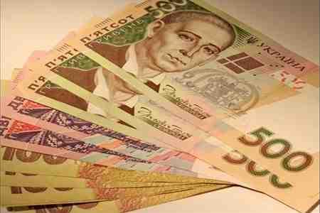 Гроші, зображення 1