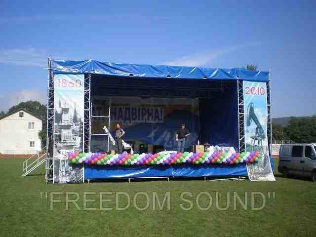 Прокат та аренда сцена, світло, звук для організації концертів, вечірок і т.п., зображення 1