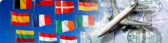 Шенген віза, зображення 1
