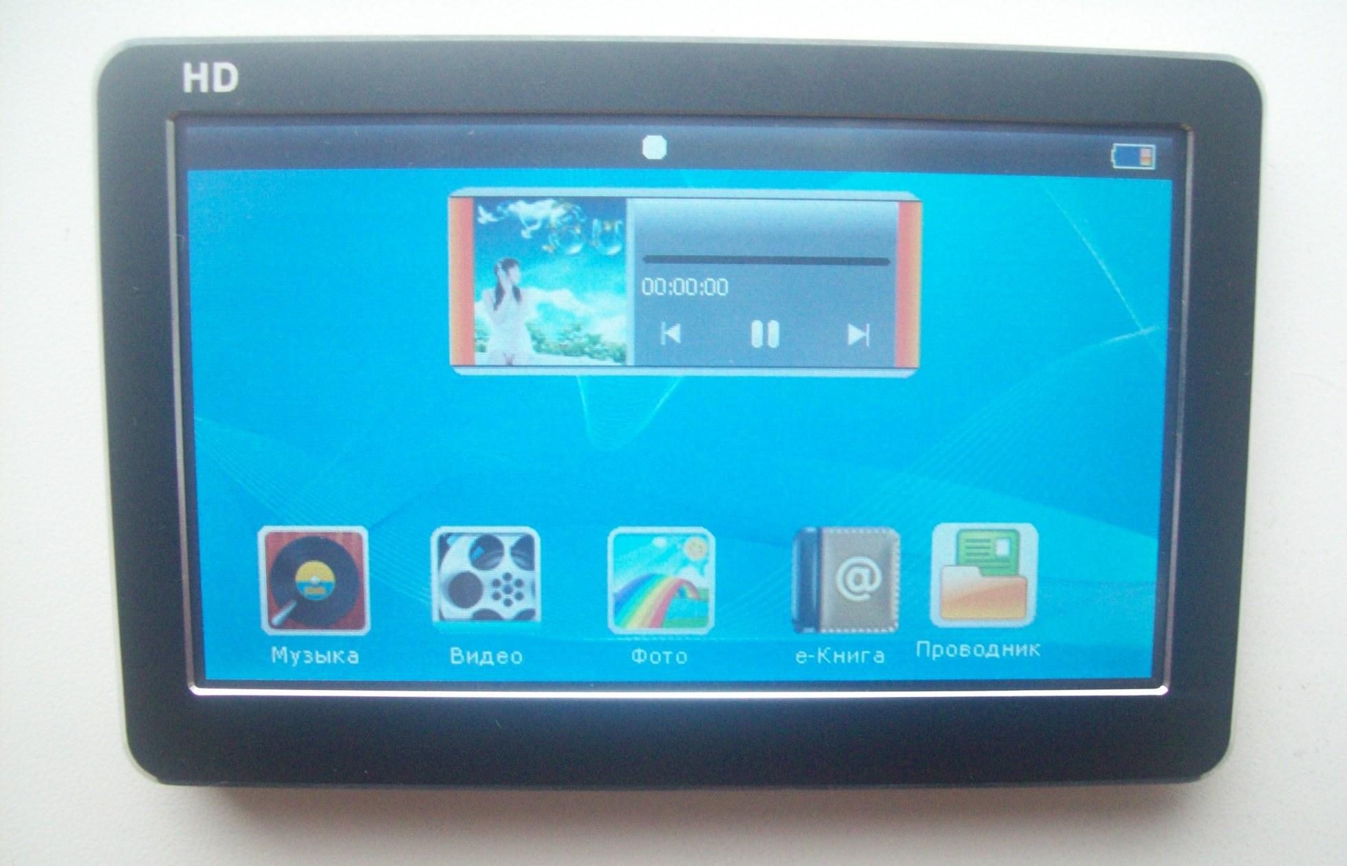 Цифровий відео аудіо плеєр SONY + електронна книга, зображення 1