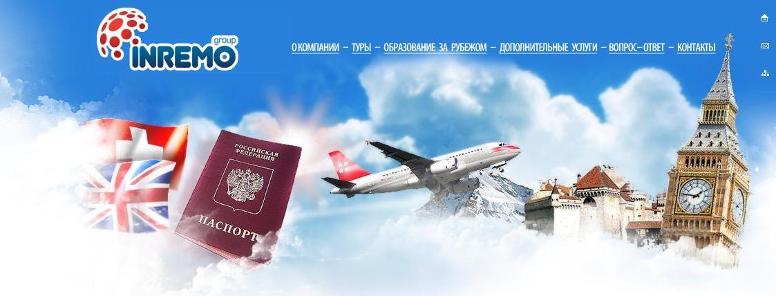 Отримання візи в Республіку Польща. Візова підтримка., зображення 1