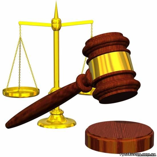 Юридичні послуги, Адвокат, Юридична консультація, Івано-Франківськ, зображення 1