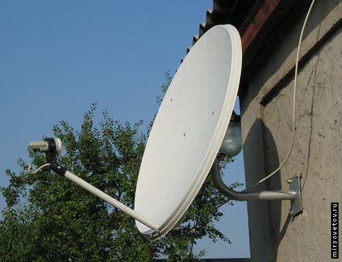 Продам супутникову антену 0,9 м., зображення 1