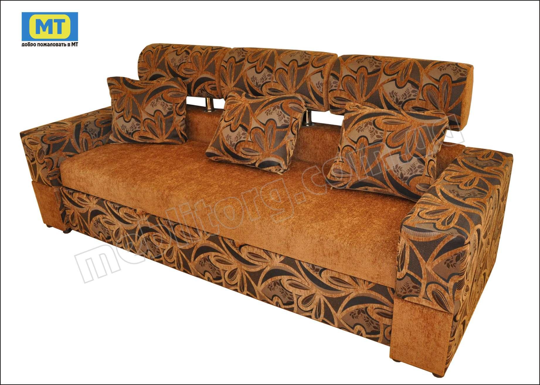 Продажа дивана, зображення 1