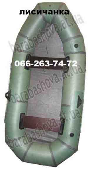 Купить качественную надувную лодку резиновую или надувную лодку ПВХ недорого, фото 1