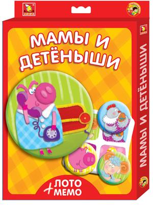 Детское лото 'Мамы и детеныши', зображення 1