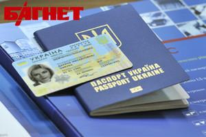 Шенген визы в Польшу от 1месяца до 1года, зображення 1