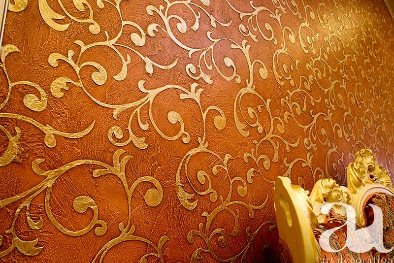 Художній розпис стін, зображення 1