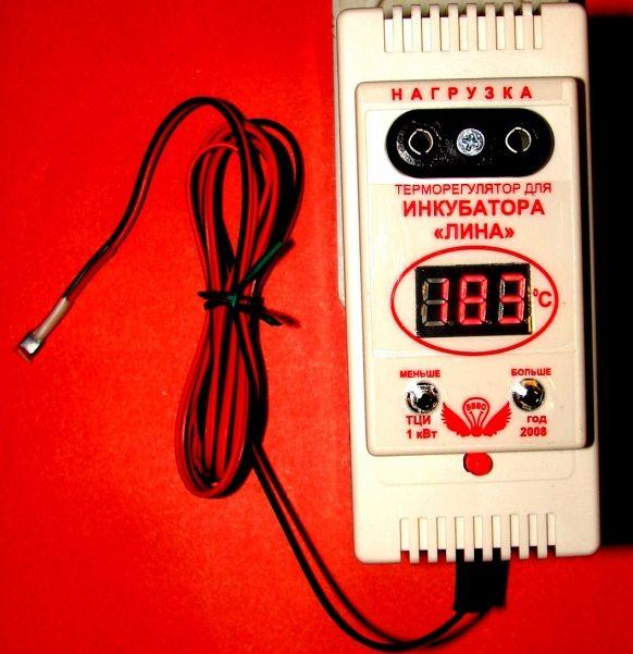 Терморегулятор ТЦИ Лина, зображення 1