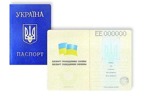 Річна Шенгенська віза в чистий паспорт., зображення 1