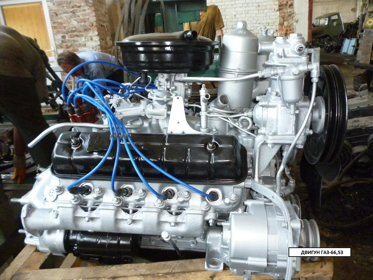 Запчастини ГАЗ-66,53, зображення 1