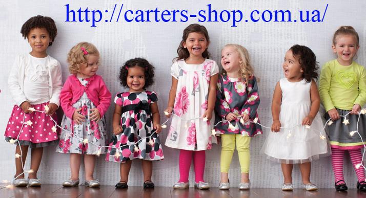 Carters інтернет магазин дитячого одягу, зображення 1