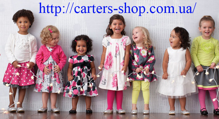 Carters інтернет магазин дитячого одягу, фото 1