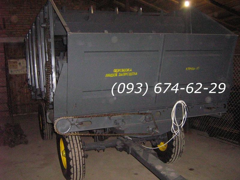 Кормороздатчик КТУ-10У, зображення 1
