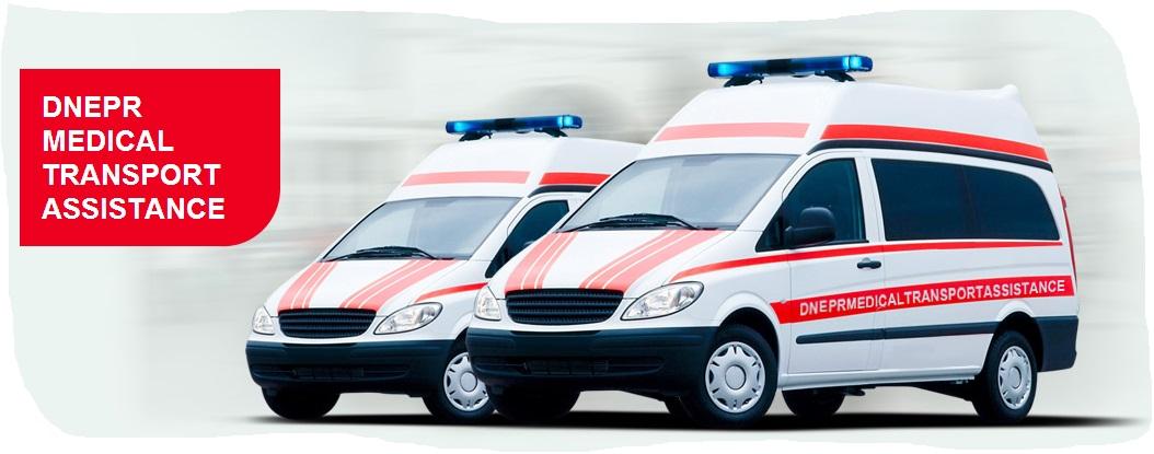 ДнепрМедикал -  перевозка больных из Украины, за рубеж, фото 1