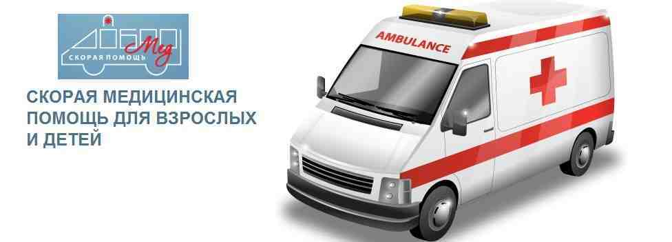 ДоброМед - перевезти больного из Армянска в Джанкой, в Керчь, фото 1