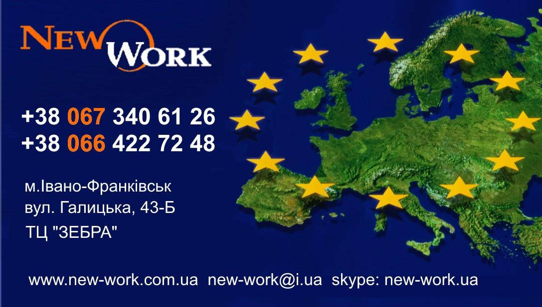 07021502-NWS Водитель грузовиков кат. B на международные перевозки (Польша)., зображення 1