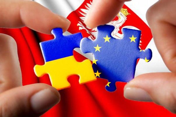 Польсько-Українська Палата Працевлаштування, зображення 1