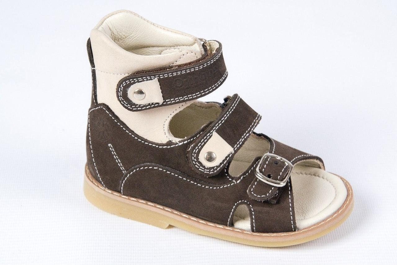 Детская ортопедическая обувь, зображення 1