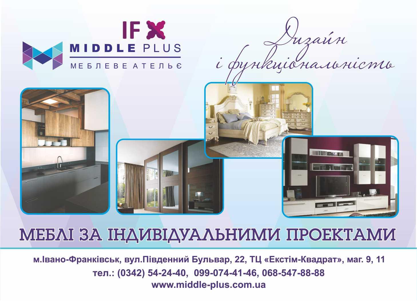 Меблі на замовлення за індивідуальними проектами, зображення 1