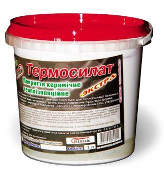 Покрытие теплоизоляционное керамическое «ТЕРМОСИЛАТ», зображення 1