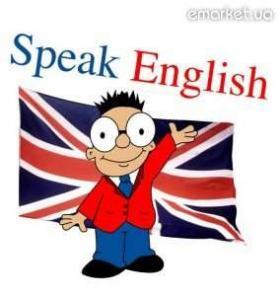 репетитор з англійської мови для учнів школи, зображення 1