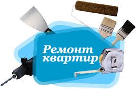 Євроремонт під ключ Івано-Франківськ, зображення 1