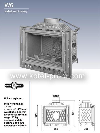 Камінна топка KAW-MET W9 - 12 КВТ, зображення 1