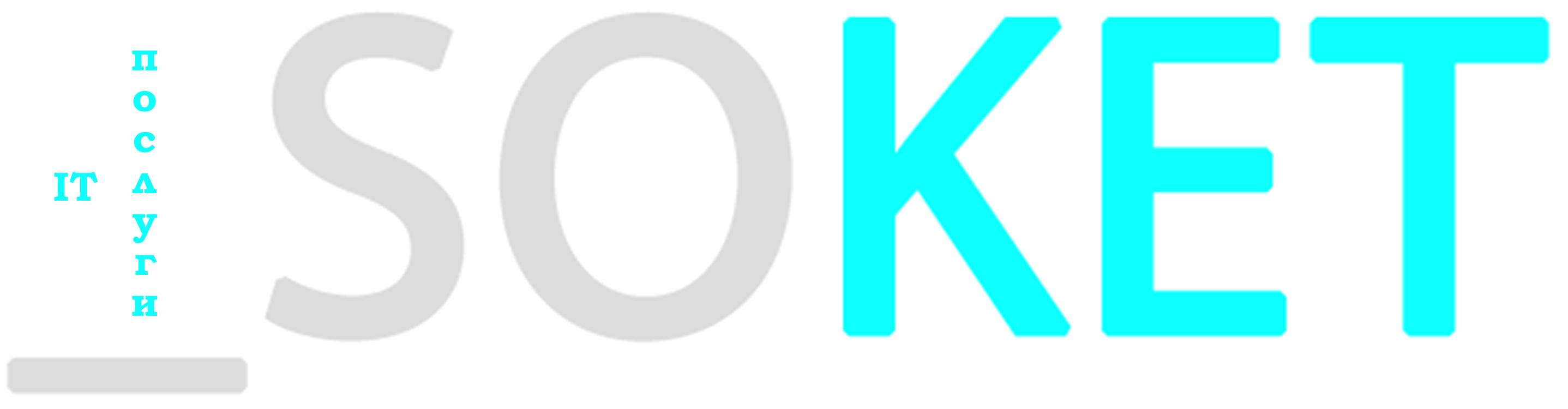 SOKET - IT послуги, обслуговування комп'ютерів та серверів, зображення 1