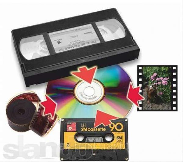 Перезапись видеокассет на Dvd-диски, зображення 1
