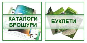 Полиграфия в Киеве. Печать каталогов. Типография., зображення 1