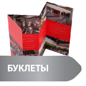 Друкарня в Києві. Поліграфія. Офсетний друк., зображення 1