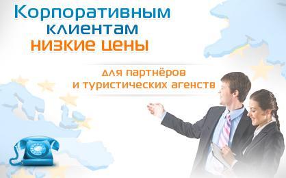 Візи. Запис в посольство на співбесіду, зображення 1