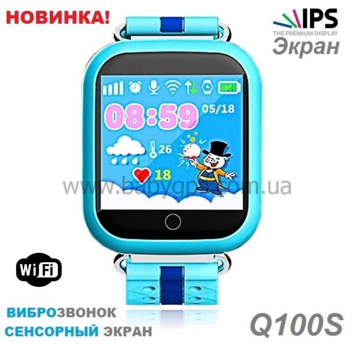 Детские часы телефон с gps - от официального представителя!, зображення 1