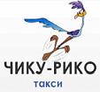 Чику-Рико Такси, Киев, зображення 1
