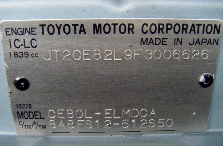 Таблички,бирки дублирующие на авто, фуру и др. технику, зображення 1