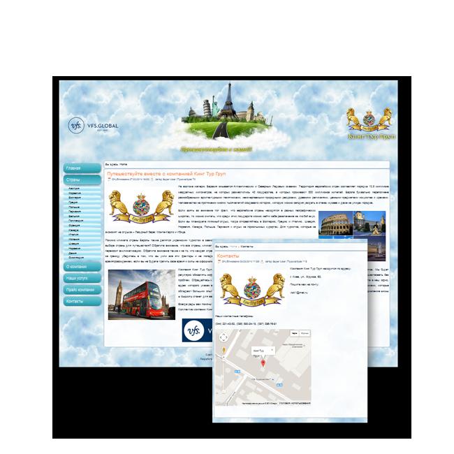 Створення сайтів для бізнесу, зображення 1