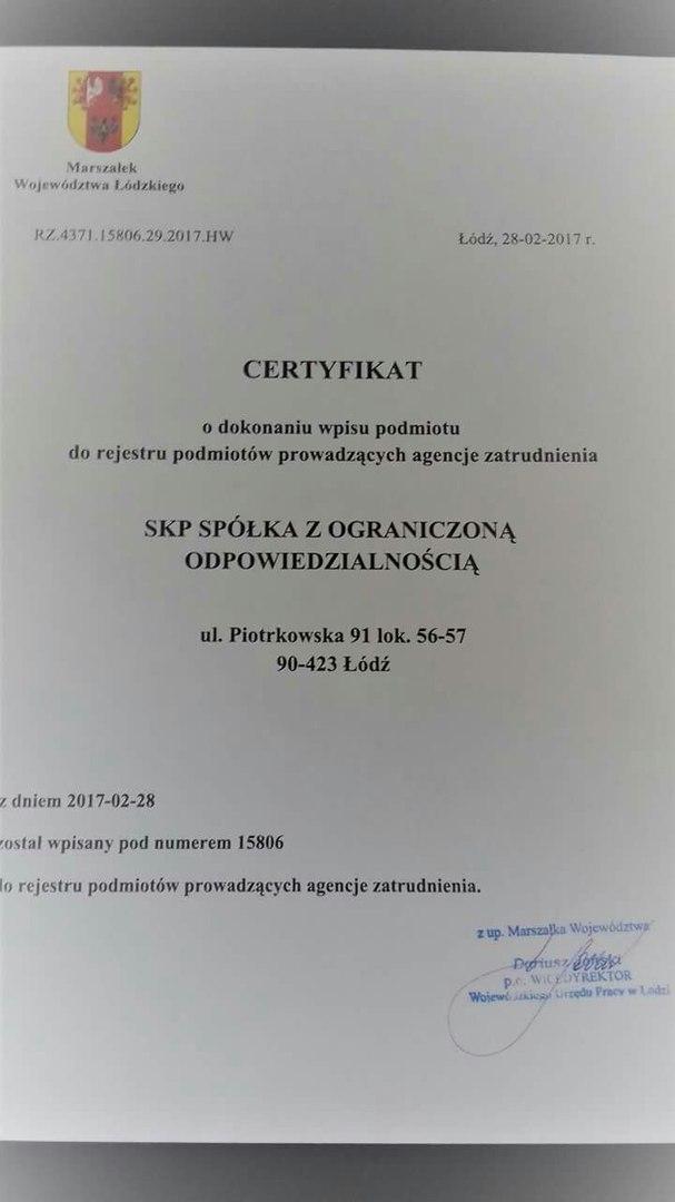 Терміново потрібна співпраця з перевізниками Україна-Лодзь Польша., зображення 1