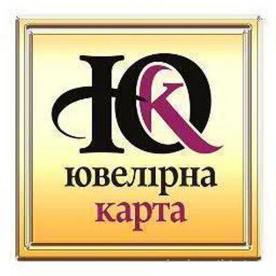 Обручальные кольца из красного золота с вставками из аметиста — всеукраинская се, зображення 1