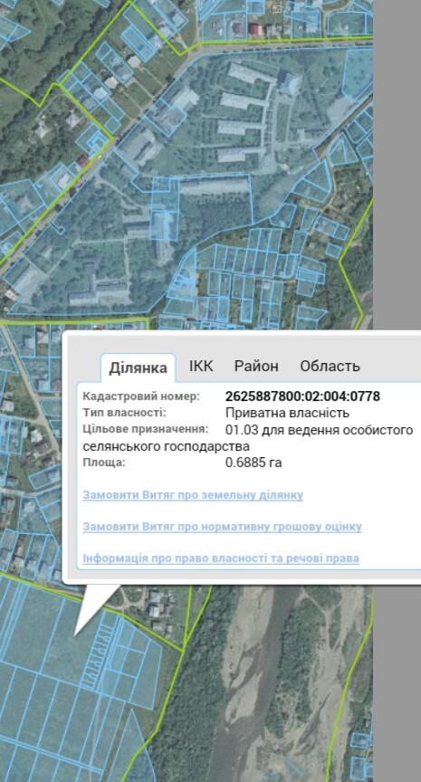 Земля Івано-Франківськ, зображення 1