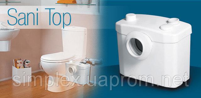 SaniTop насос - предназначен для подключения унитаза и умывальника., зображення 1